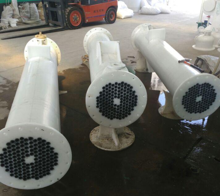 聚丙烯换热器冷凝器